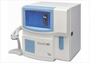 Haematology Analyser, Hematology Analyzer & Instruments India